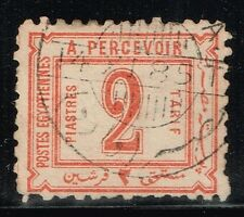 Egypt SG# D60 Used - Lot 10415