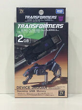 Transformers Device Label 2GB Operating USB Memory Jaguar (Takara Tomy) (MISB)