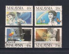 (UXMY053) MALAYSIA 1987 Conference on Drug Abuse fine used set