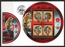 SIERRA LEONE 2016 YEAR OF THE MONKEY LUNAR NEW YEAR   SHEET FDC