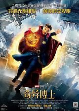 """Doctor Strange Movie Art 2016 Marvel Chinese New Exclusive Poster 27x40"""" #11"""