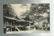 1910 China German Post Office Postcard Cover to Germany Kotohira Shrine