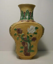 Early 20thC Chinese Porcelain Vase w Flowers & Peacock in Relief Decor
