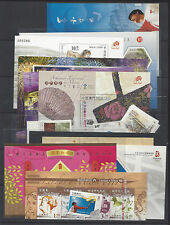 China Macau 2008 年票 whole Year Full stamp of Rat 鼠