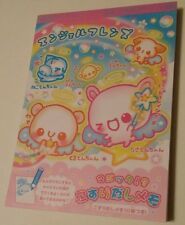 Rare Kamio Japan Dream Angels Kawaii Large Memo Pad Stars