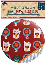 Banpresto Natsume's Book of Friends Yuujinchou Prize G Can Mirror Nyanko Sensei