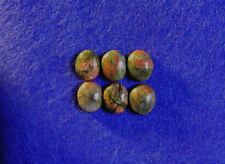 Unakite Cabochon Collection 12mm x 10mm Oval, 28.05cts, Ref BG-E6