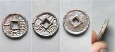 A Beautiful Xiao Quan Zhi Yi Coin#115-Wang Mang Xin Dynasty (8 AD-23 AD)