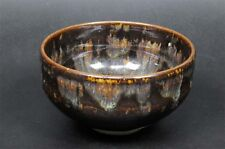 #2971 SIGNED VINTAGE CHAWAN FOR TEA CEREMONY