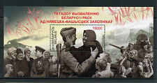 Belarus 2014 MNH Liberation German Occupation 70th Anniv 1v M/S WWII Stamps