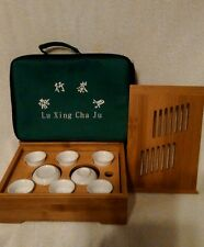 Lu Xing Cha Ju Chinese Travelling  Tea Set in Wooden Box/ Carry Case