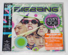 BIGBANG - ガラガラ Garagara GO!! (Japan 2nd Single) [JAPAN Version] Type-B