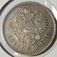 RUSSIA, Nicholas II: 1897 (**) silver Rouble Ruble minted in Brussels; toned XF+
