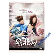 """BUY 5 GET 1 FREE""  Emergency Couple Korean Drama (5DVDs) Excellent English!"