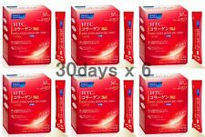 LOT6! FANCL HTC Collagen DX Powder (30sticks) x6= 180days! from JAPAN, 2017-10