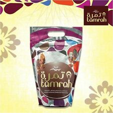 BEST TAMRAH 600g Assorted Chocolate Covered Dates With Almonds FREE PRIORITY SHP