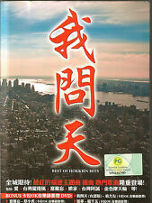 "Various Artists: ""Wo Wen Tian"" - Best Of Hokkien Hits          4CD+DVD Box"