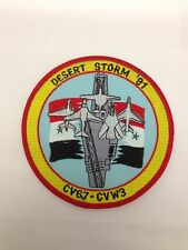 """Desert Storm Embroidered Patch Badge 4.5"""" inch diameter"""