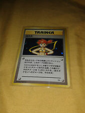 Pokemon Misty Trainer Japanese Gym Heroes Set Holo Holographic Card