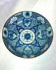 Japanese Porcelain Serving Bowl~Gorgeous Floral Design~High Gloss Finish~7 5/8""