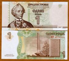 Transnistria, 1 ruble, 2007 (2012), P-New, UNC