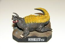 Neronga Figure from Ultraman Diorama Set! Godzilla Gamera