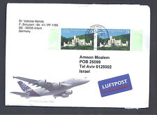 ISRAEL 2014 SPEC CACHET COVER FLIGHT GERMANY TO ISRAEL