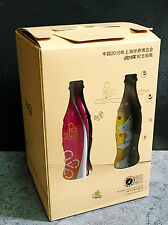2010 China coca cola Shanghai EXPO aluminium bottles set of 4 with box empty