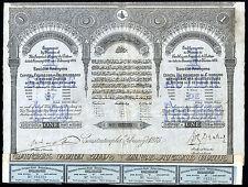 Otomano/Turquía, Banco Otomano imperial, una acción, 1875, Raro