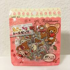Rilakkuma Puffy Stickers Pack 28 Pieces San-x Deer Nature Kawaii US SELLER