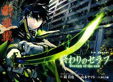 Poster A3 Owari No Seraph Yu 01