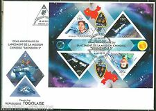 TOGO 2013 10th ANNIVERSARY FIRST CHINESE  SPACE MISSION SHENZHOU 5 SHEET  FDC