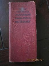 Antique 1898 Hill's Vest-Pocket Spanish-English/English-Spanish Dictionary