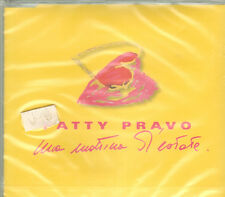 Pravo Patty - Una mattina d'estate