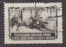 RUSSIA SU 1942 USED SC#872 1Rb. Red Army Scouts, IIWW - Patriotic War 1941