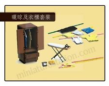 Free Shipping! Mimo Miniature hongkong outfit hanger cabinet
