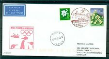 Japon - Japan - Enveloppe 2000 - Brise-glace Shirase