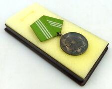 Medaille treue Dienste bewaffnete Organe MdI in Silber 142 b, Orden1164