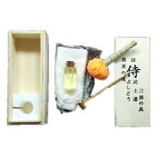 Épée huile entretien maintenance kit pour sabre de samouraï katana avec boite