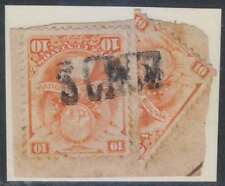 """BOLIVIA 1878 ARMS & LAW Sc 21 SINGLE & BISECTED ON PIECE """"S.CRUZ"""" S/L CANCEL"""