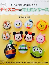 DISNEY Cute Macaroon Cases - Japanese Craft Book SP3