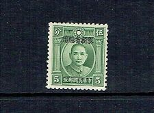 Sinkiang 1938 5c green SYS 12mm opt Shanghai printing mounted mint as per scan