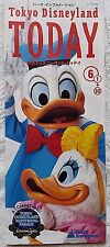 RARE JUNE 2001 TOKYO DISNEYLAND TODAY SOUVENIR PARK GUIDE MAP GUIDEBOOK JAPANESE