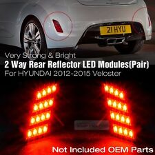 Rear Bumper 2 Way LED Light Reflector Module for HYUNDAI 2011 - 2016 Veloster