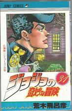 JUMP COMICS 31  IN LINGUA ORIGINALE