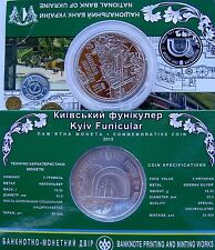 UKRAINE 5 H 2015 CU NI PROOF 110 ANNIVERSARIO FUNICOLARE IN BLISTER ORIGINALE