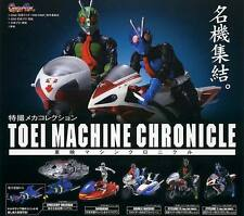 Bandai Kamen Masked Rider Machine Chronicle Figure Gashapon