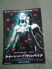 JAPAN - FLYER/CHIRASHI- QUEEN OF THE DAMNED-  Aaliyah - Stuart Townsend