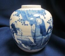"Antique 19th Century Chinese Pottery Blue & White Jar Vase 3 Men 5.25"" Tall"