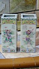 PAIR EARLY 20c CHINESE SQUARE FAMILLE ROSE PORCELAIN POLICHROME WARRIORS VASES